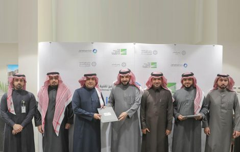 MOH AND MEIM SIGN MOU TO ATTRACT NEW BUILDING TECHNOLOGIES AT KAEC IV
